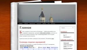 http://vladimir.team-consult.ru/