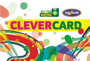 clevercard