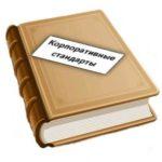 Стандартный отчет по тренингу