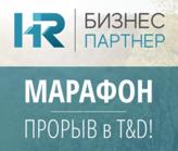 корпоративный онлайн марафон