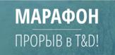 ТИМ-КОНСАЛТИНГ