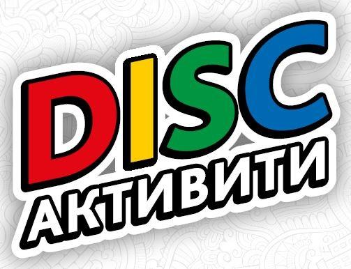 бизнес игра тренажер DISC-активити